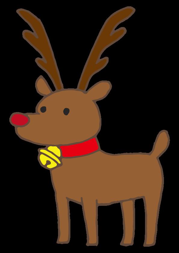 Clipart reindeer illustration. Free illust net