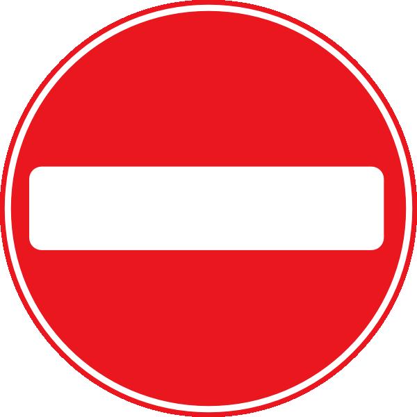 Svg signs clip art. Clipart road outline