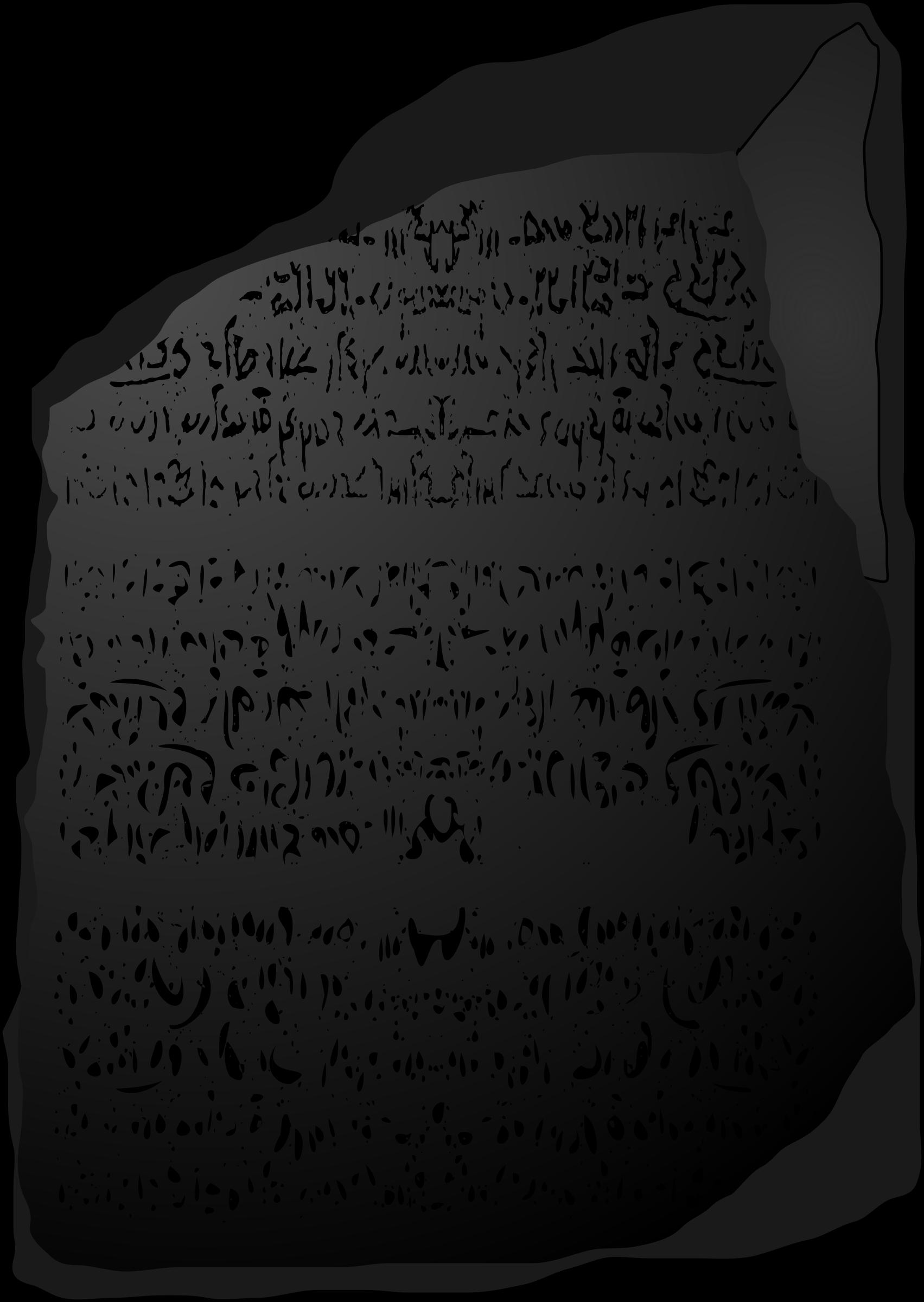 Religion obsidian big image. Clipart rock tablet