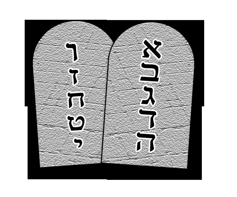 Ten commandments clipart gods. Png tablets transparent a