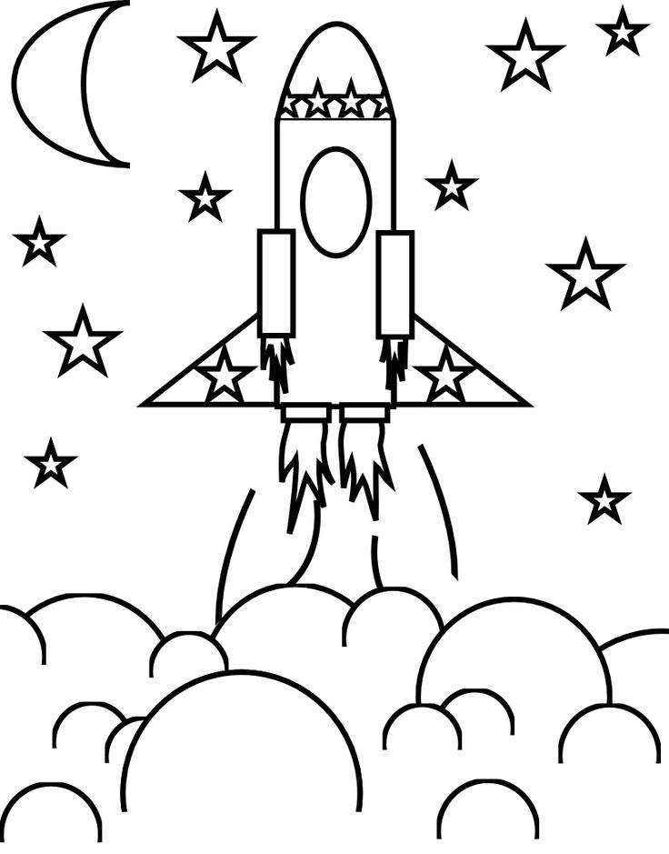 Ship classroom decor ideas. Clipart rocket jpeg