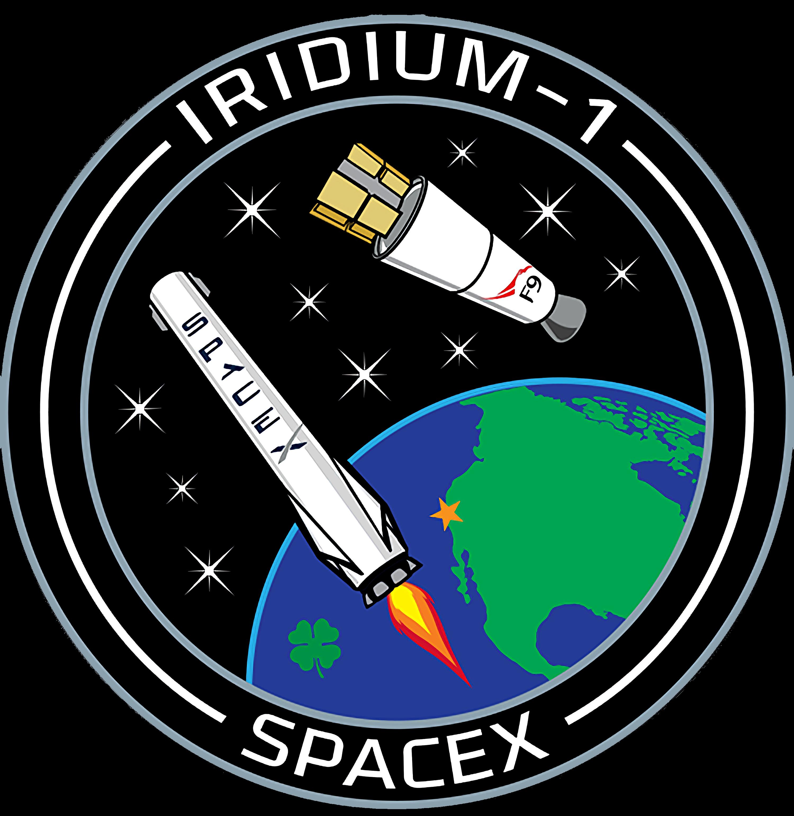 Iridium patch spacex interpolated. Clipart rocket plume