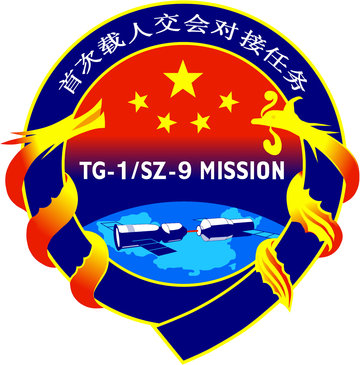 Space program wikipedia . Respect clipart man chinese