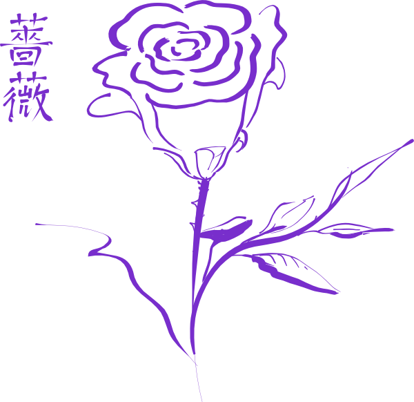 Lavender clipart line art. Purple rose clip at