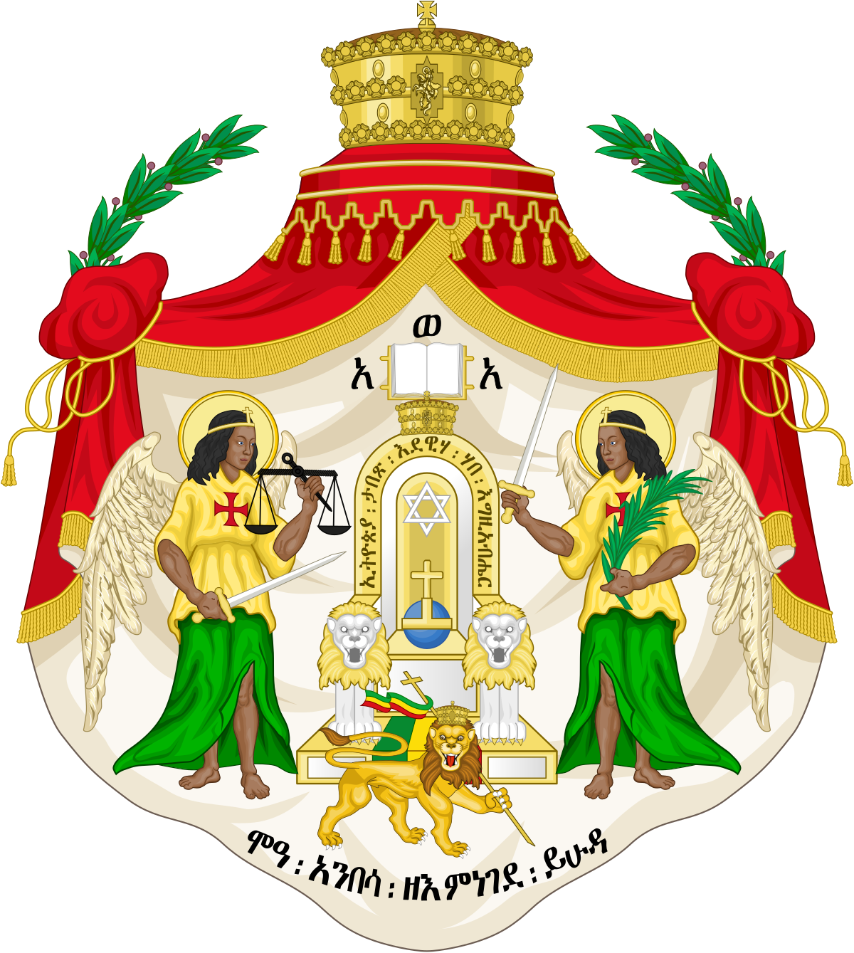 Emperor of ethiopia wikipedia. Clipart ruler king