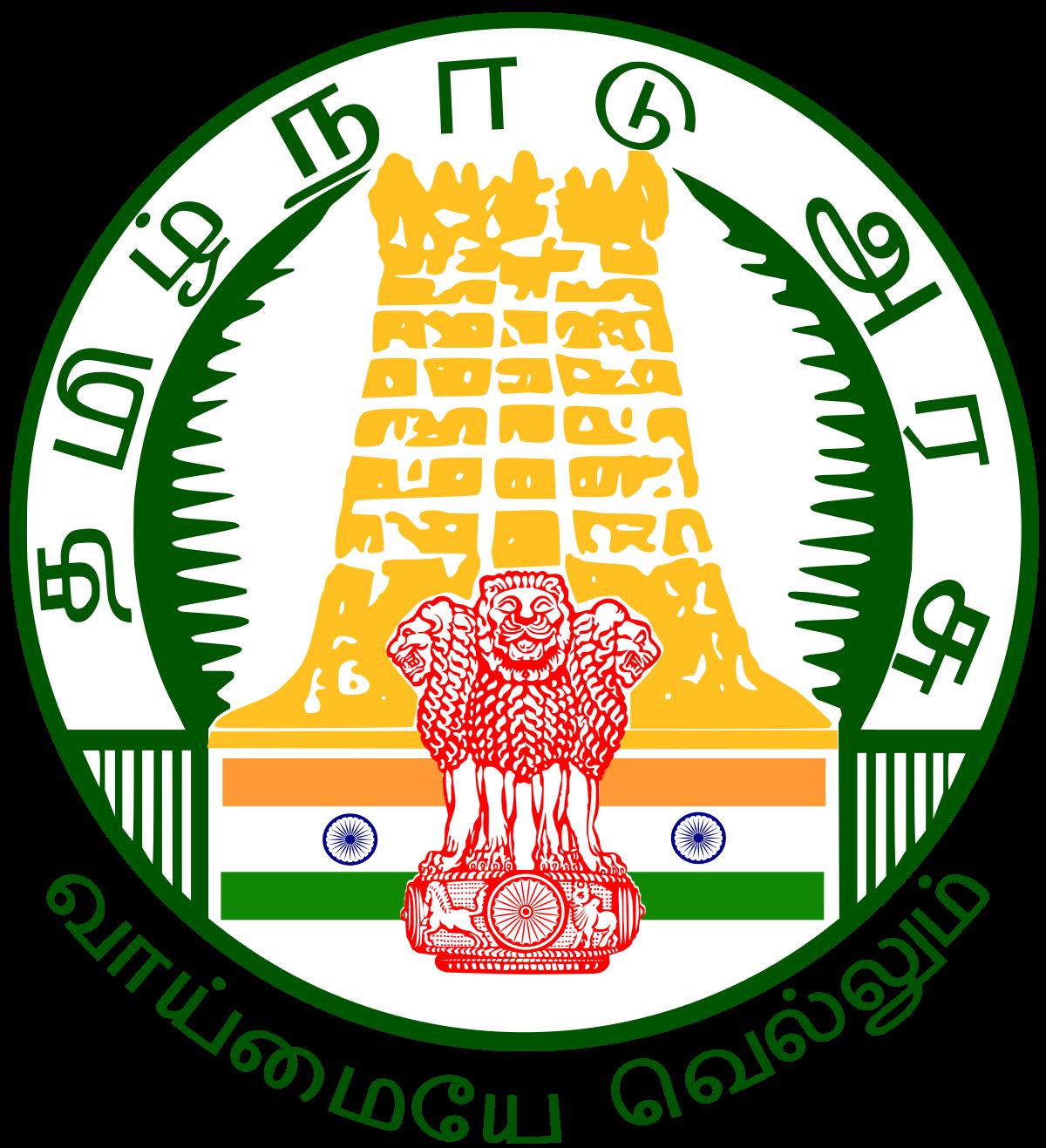 Politics of tamil nadu. Clipart ruler rular