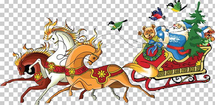 Gift illustration png cartoon. Clipart santa horse