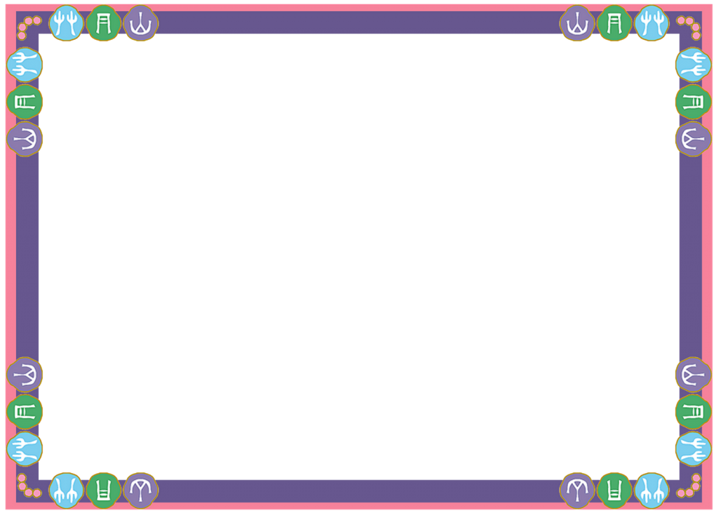 Simple border png. Designs projects to try