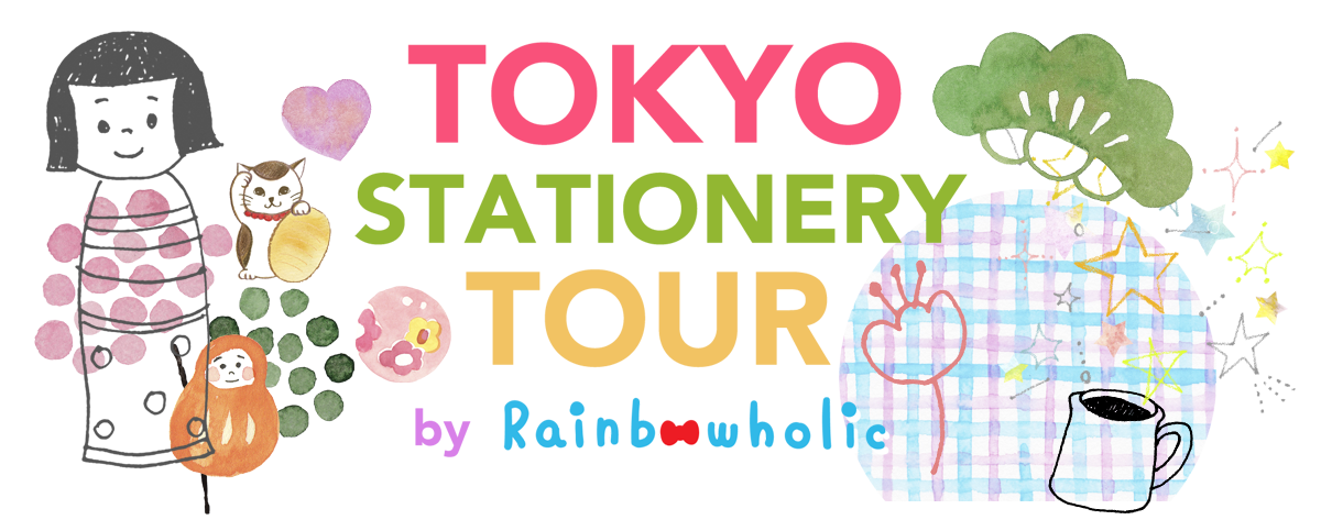Wednesday clipart half day. Kawaii tokyo stationery tour