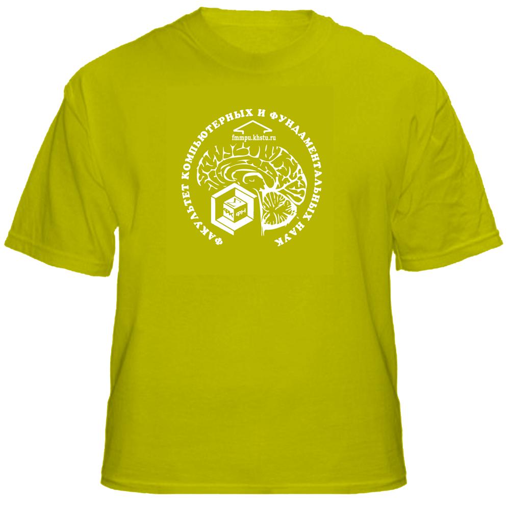 T shirt png image. Shapes clipart tshirt