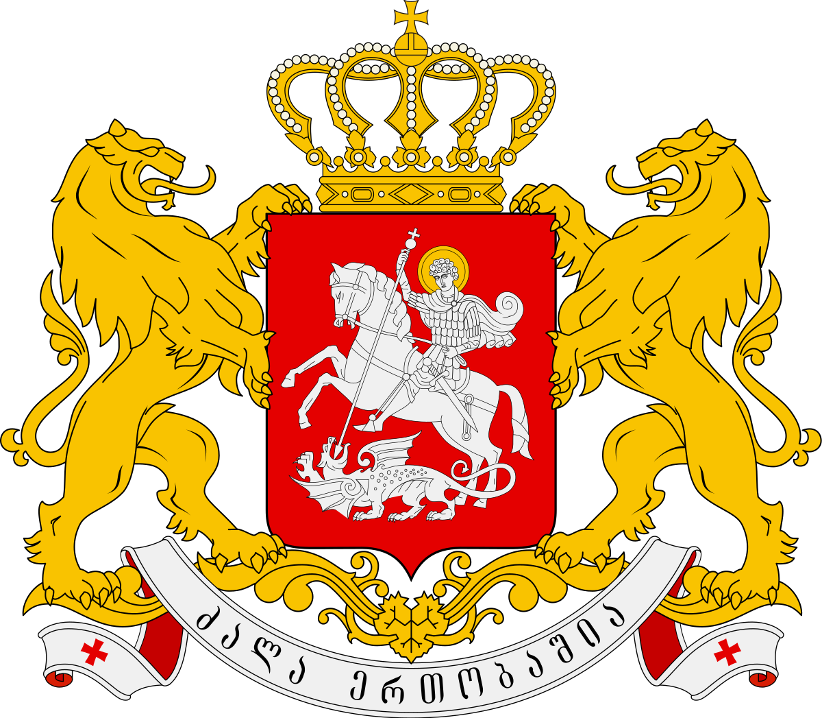 Missions clipart citizenship canadian. Coat of arms georgia