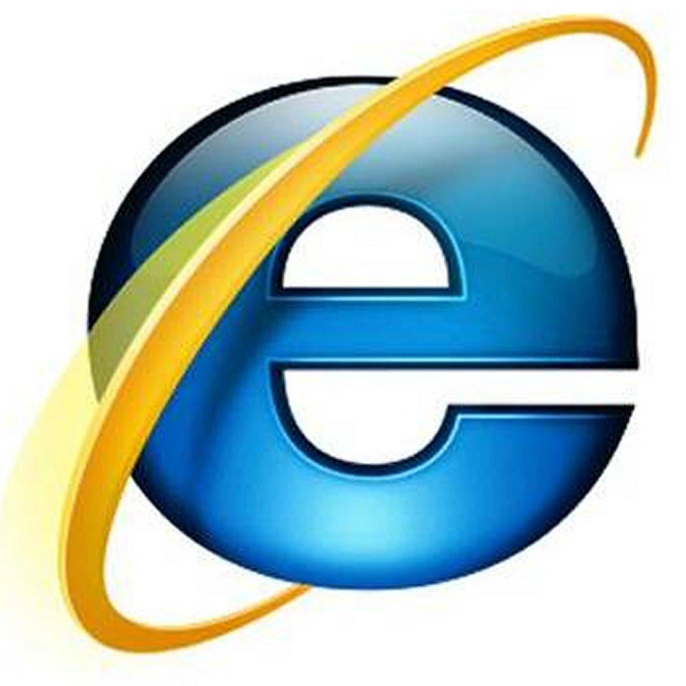 Explorer clipart background. Internet logo png images