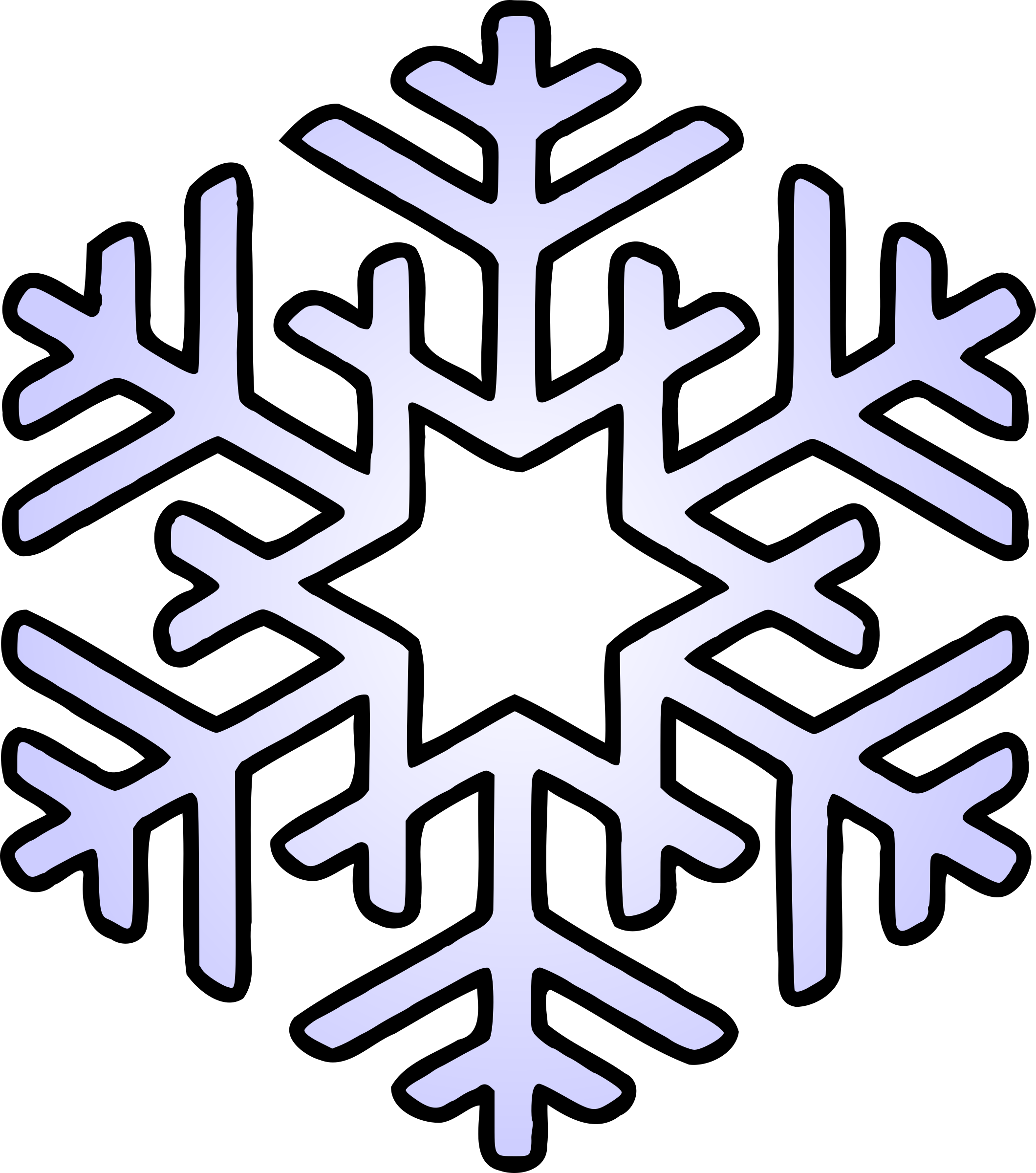 Snowflake clipart drawing. Free at getdrawings com