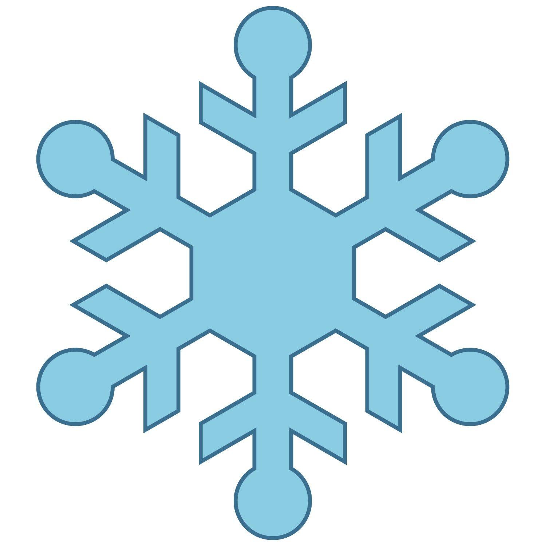 Snowflake clipart. Jokingart com