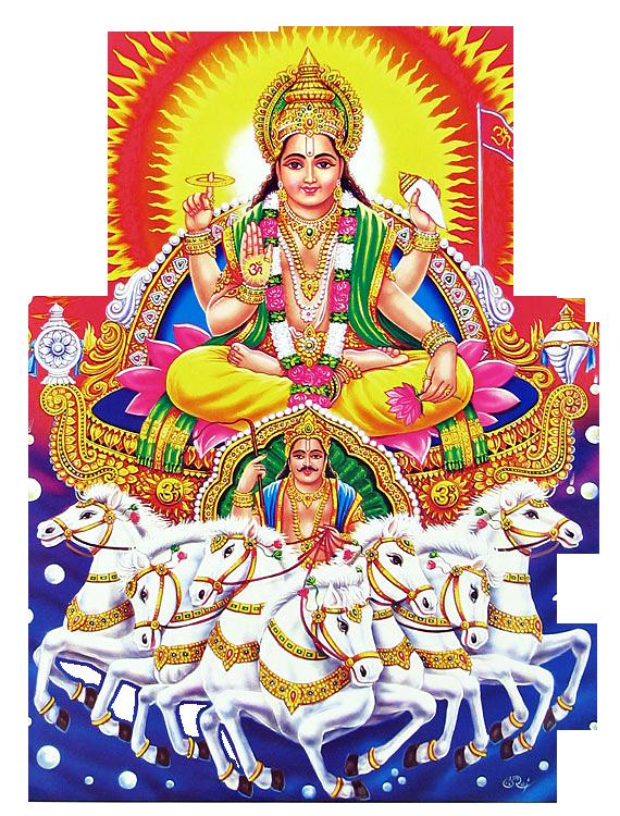 Download sun png image. God clipart saraswati