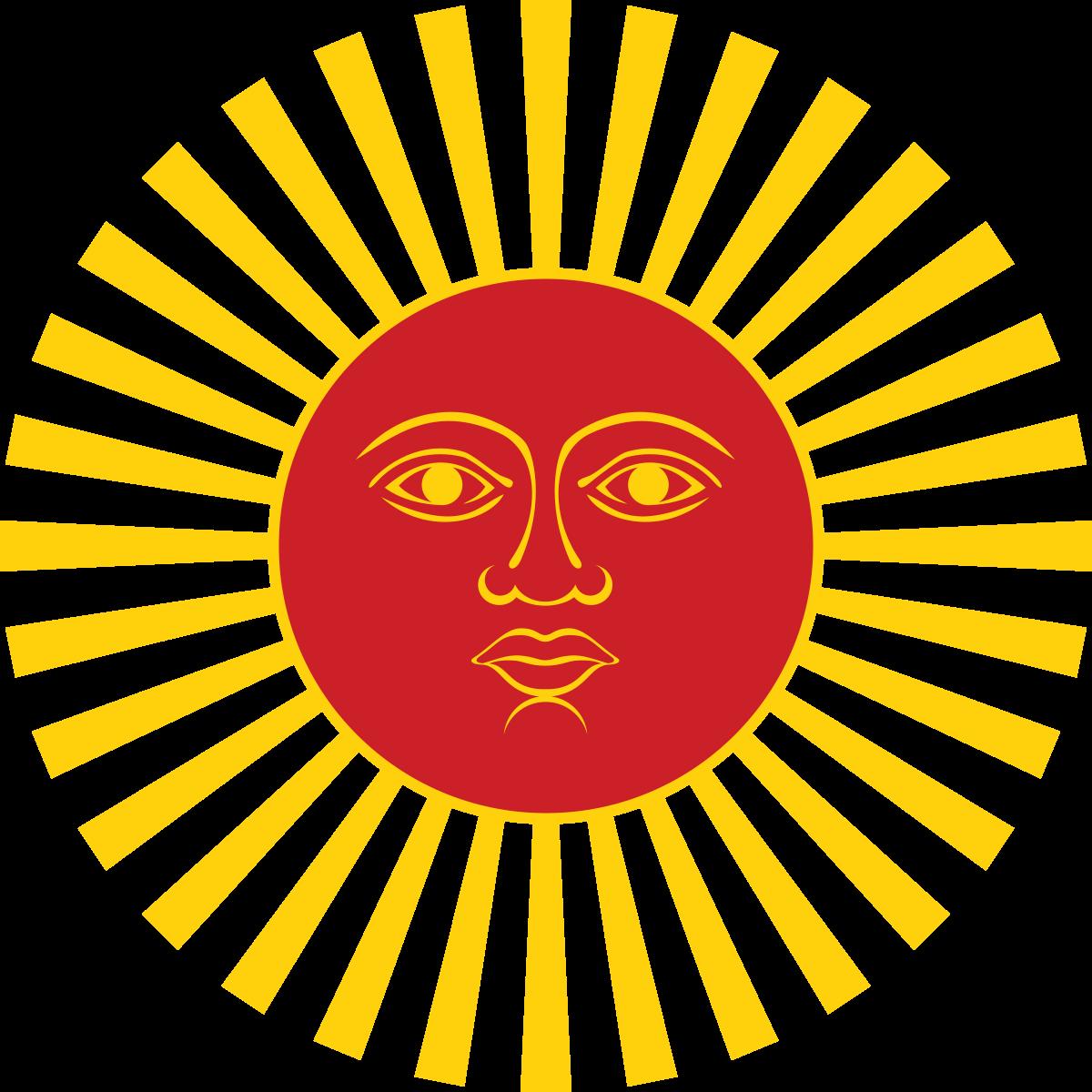 Clipart sun inca. Inti wikipedia