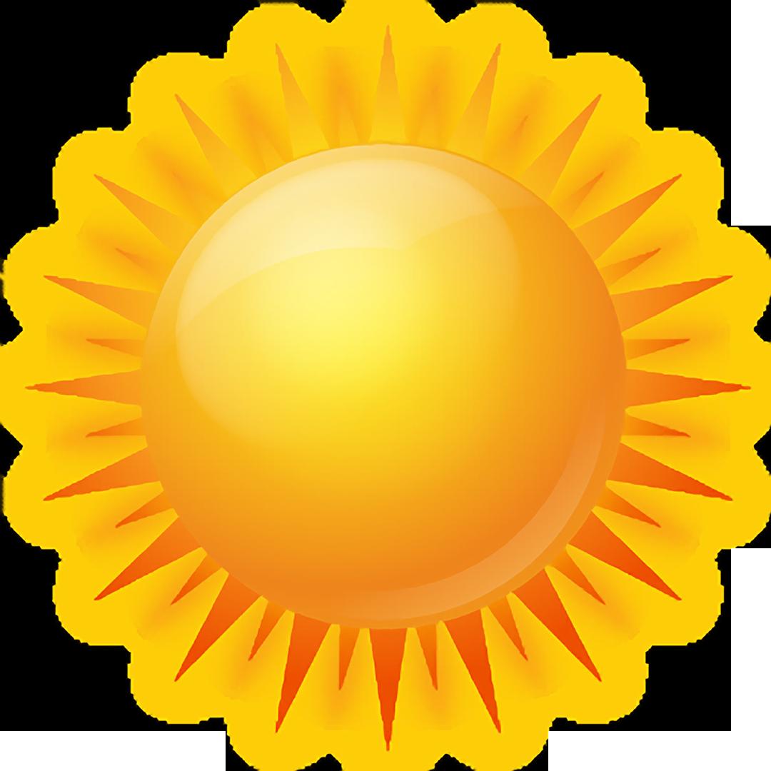 Logo Art Of Sun PNG Transparent Logo Art Of Sun