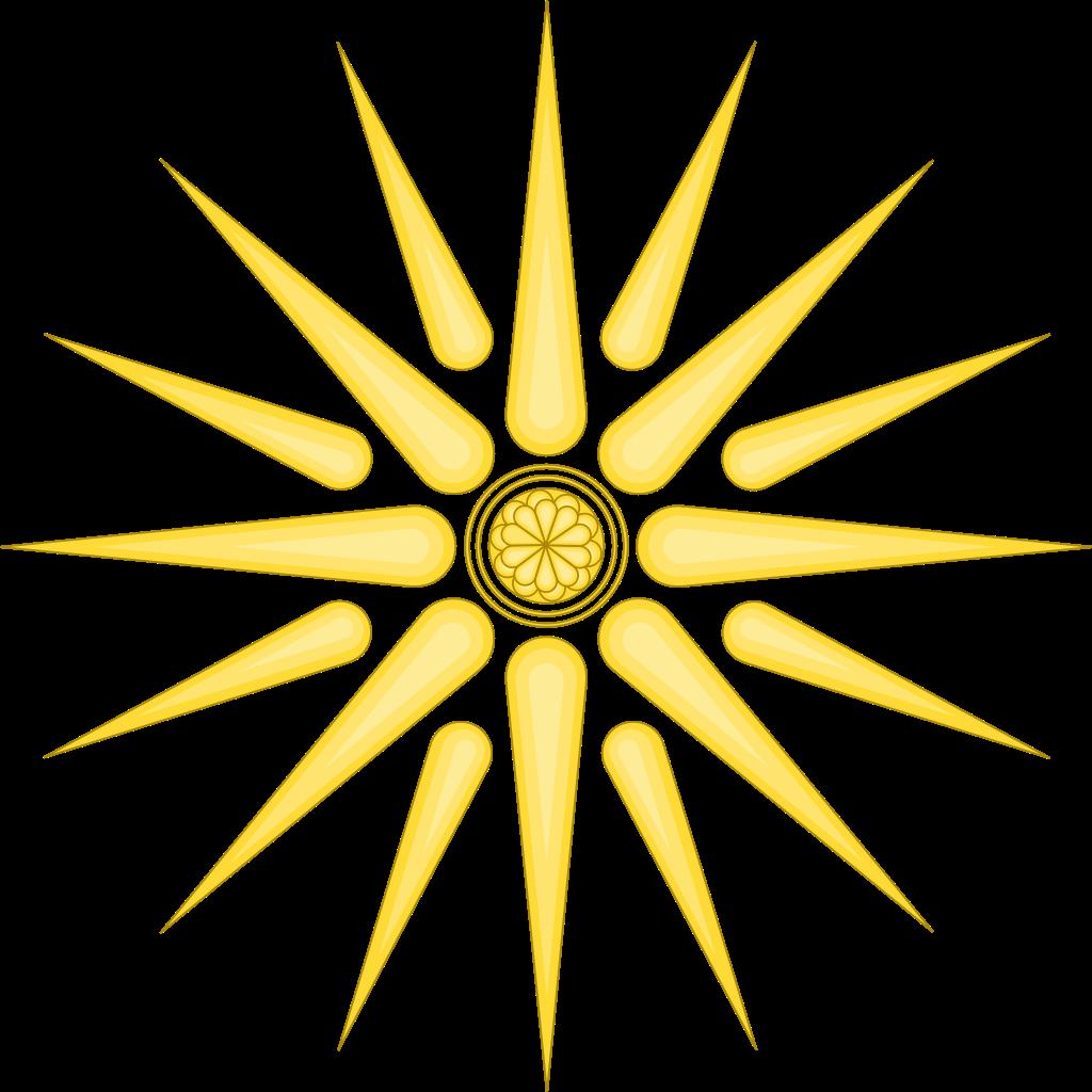 Clipart sun pdf. File vergina wipo svg