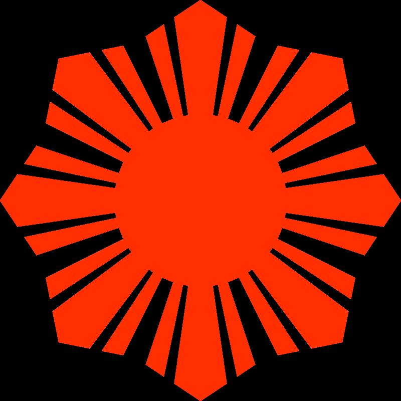 Symbol medium image png. Clipart sun red