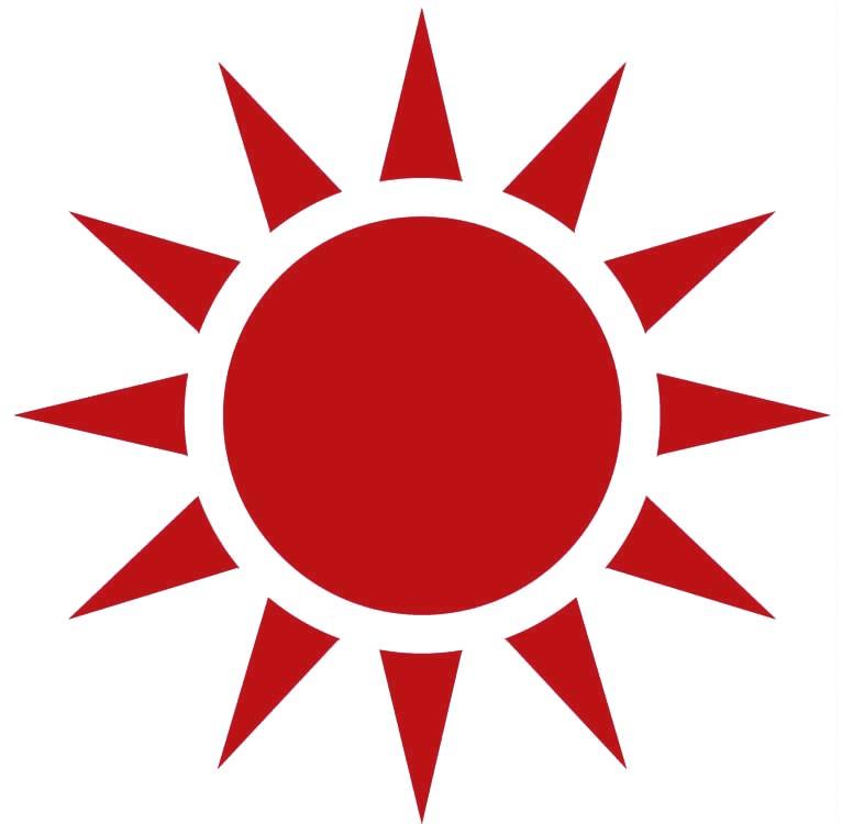 Clipart sun red. Clip art library