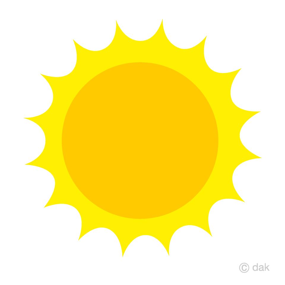 Free picture illustoon . Clipart sun yellow