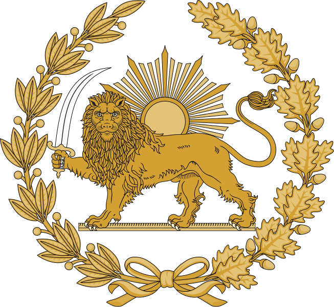 Lion and sun emblem. Clipart sword persian