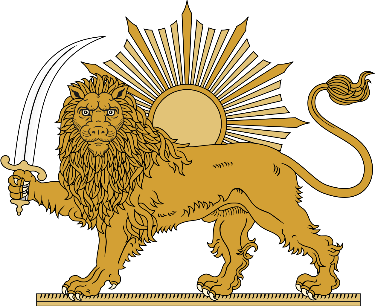 File lion and sun. Clipart sword persian