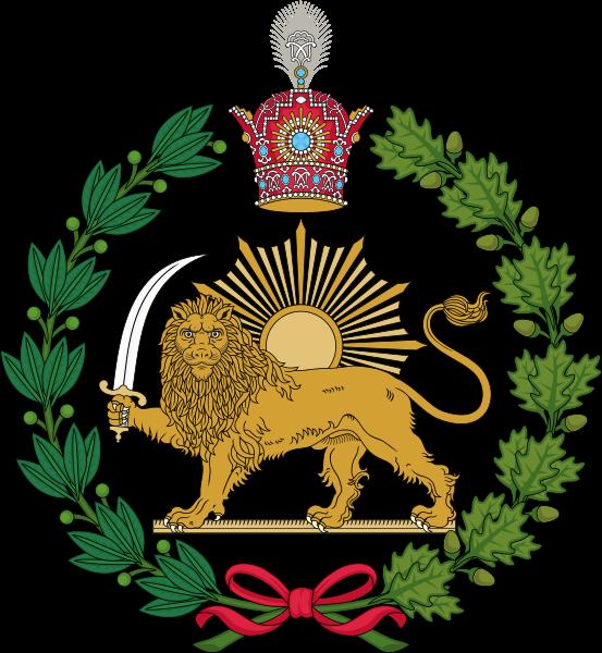 Clipart sword persian. File imperial emblem of