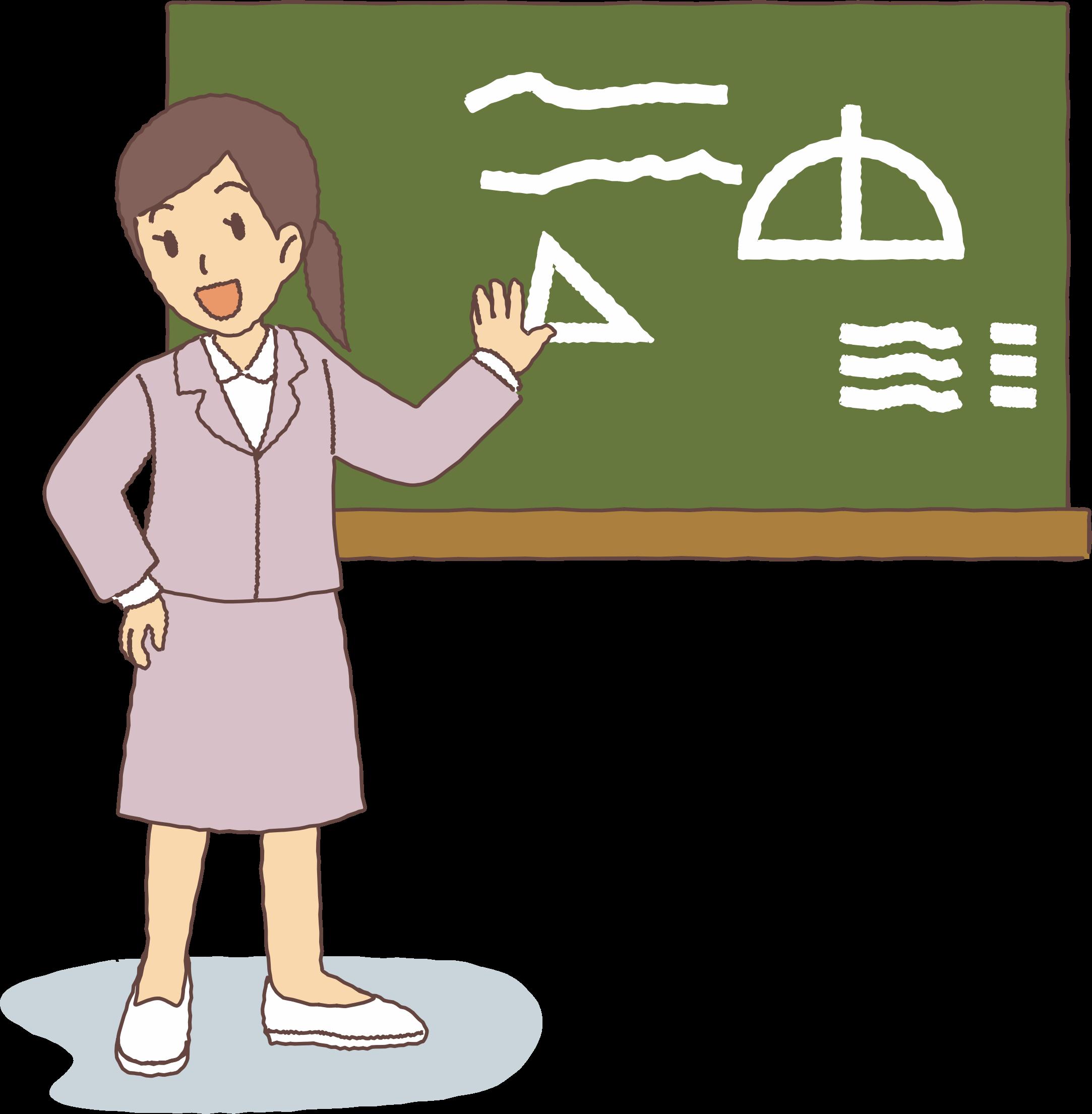 Female big image png. Number 1 clipart teacher