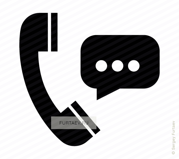 Talking on vector icon. Telephone clipart phone chat