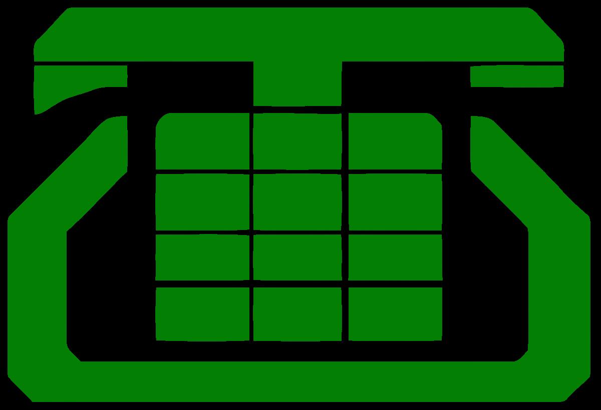 Telephone clipart telephone operator. Mahanagar nigam limited wikipedia