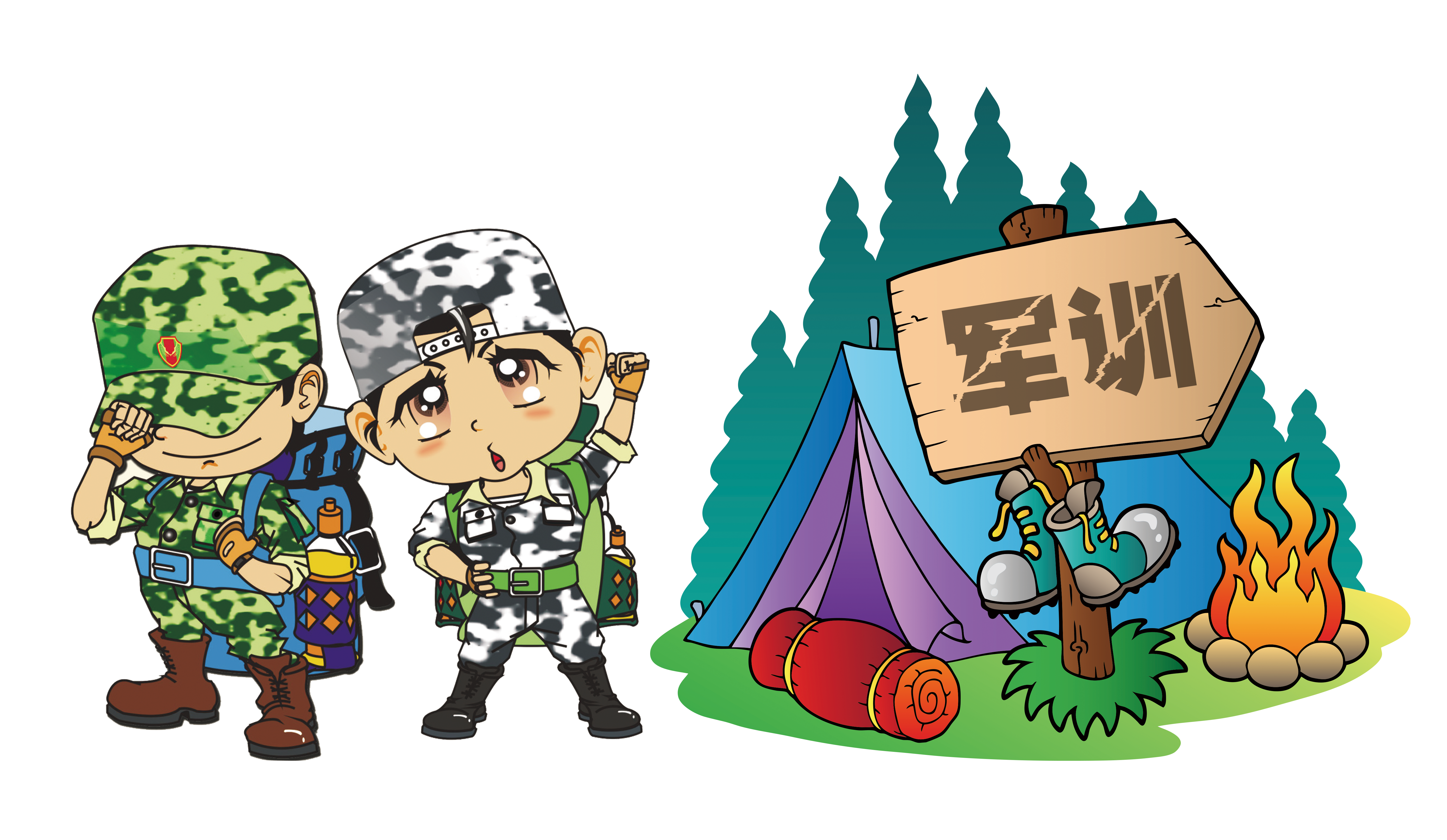 Military clipart military training. Cartoon character summer camp
