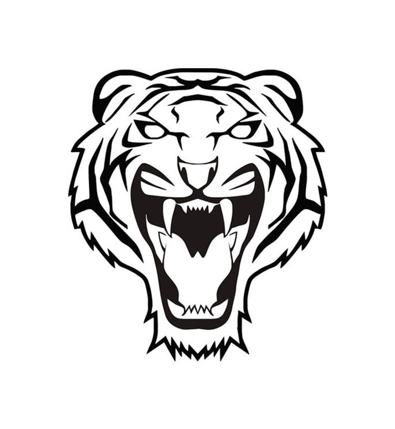 Clipart tiger vector. Svg file head design