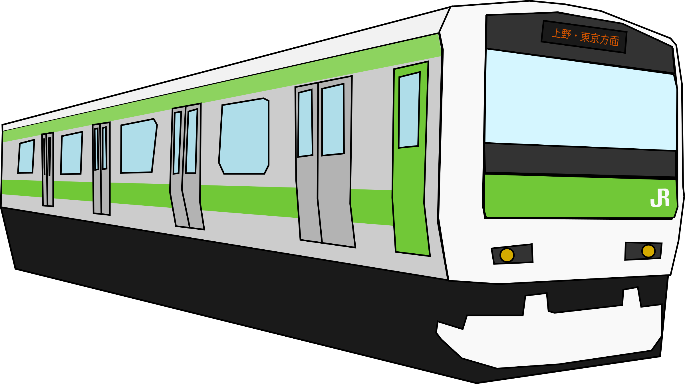 Yamanote big image png. Free clipart train