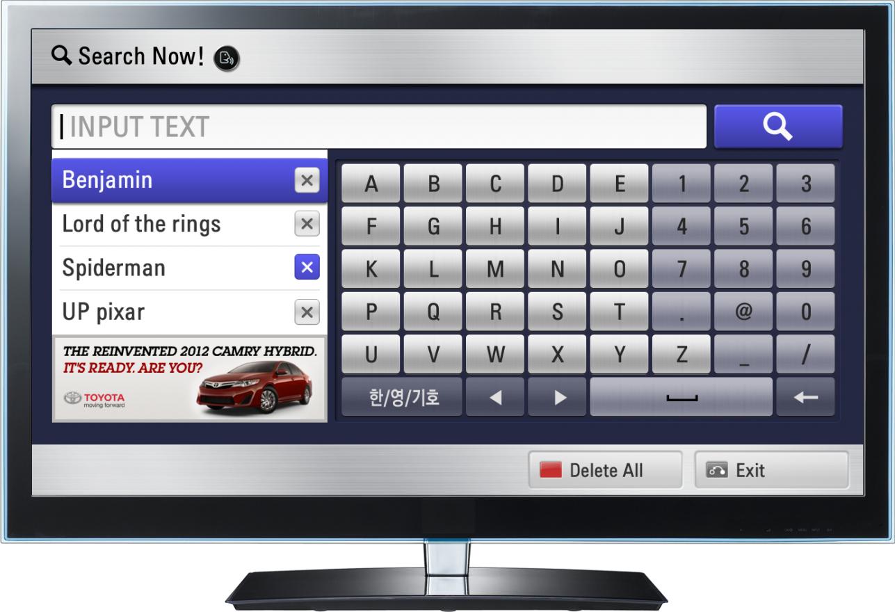 Flat screen clipart transparent. Tv frame png