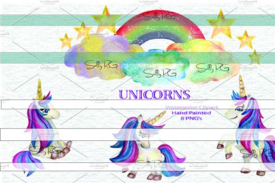 Unicorns watercolor . Clipart unicorn beautiful unicorn
