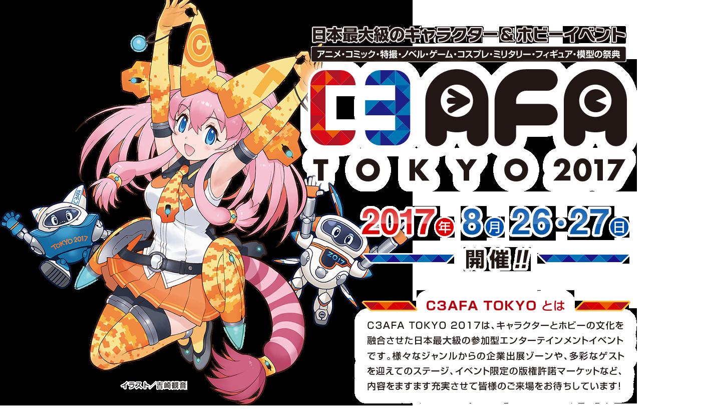 Clipart walking eld. Tokyo pop culture events
