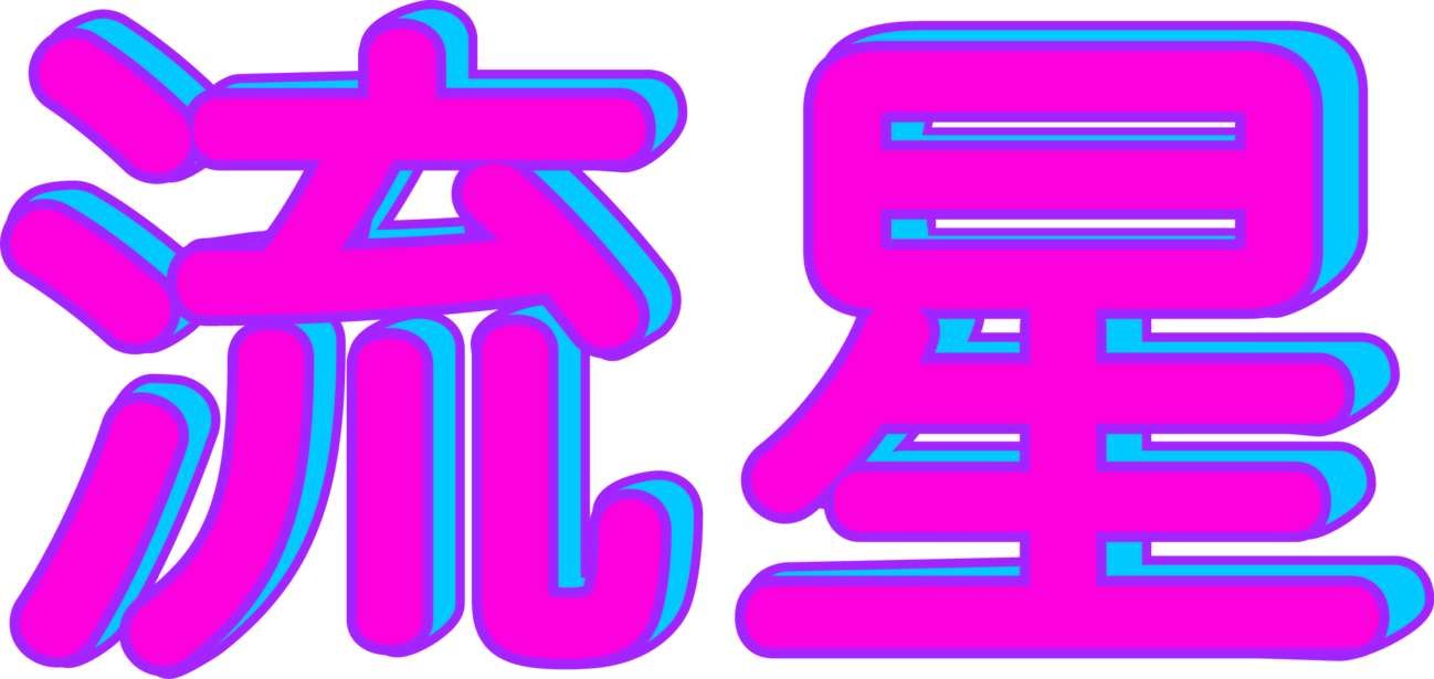 Font choice japanese signs. Youtube clipart vaporwave