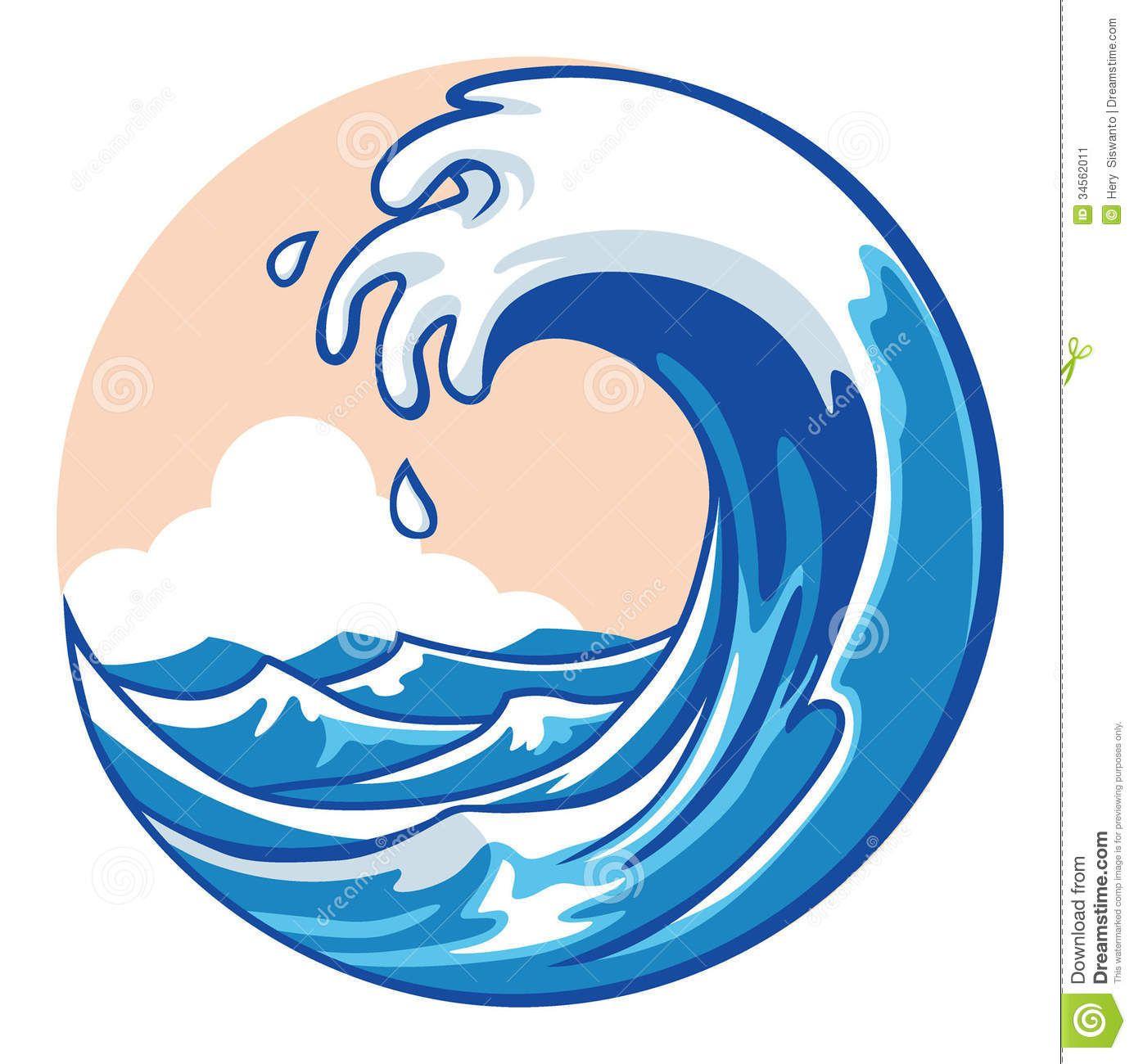 Ocean wave stock photos. Clipart waves easy