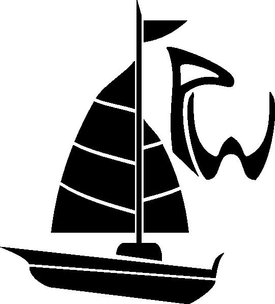 Simple drawing panda free. Clipart wave sailboat