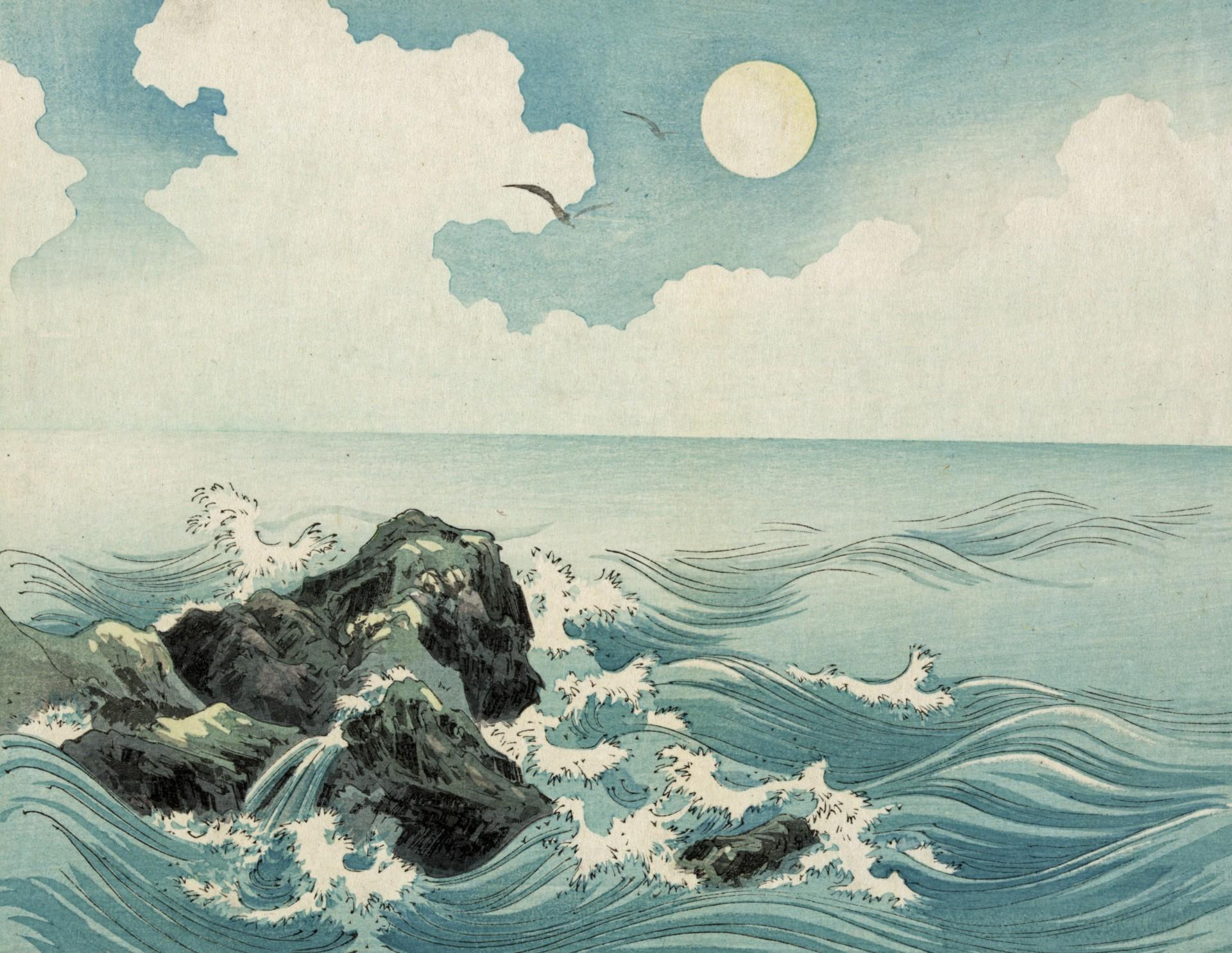 Clip art illustration graphic. Clipart waves vintage