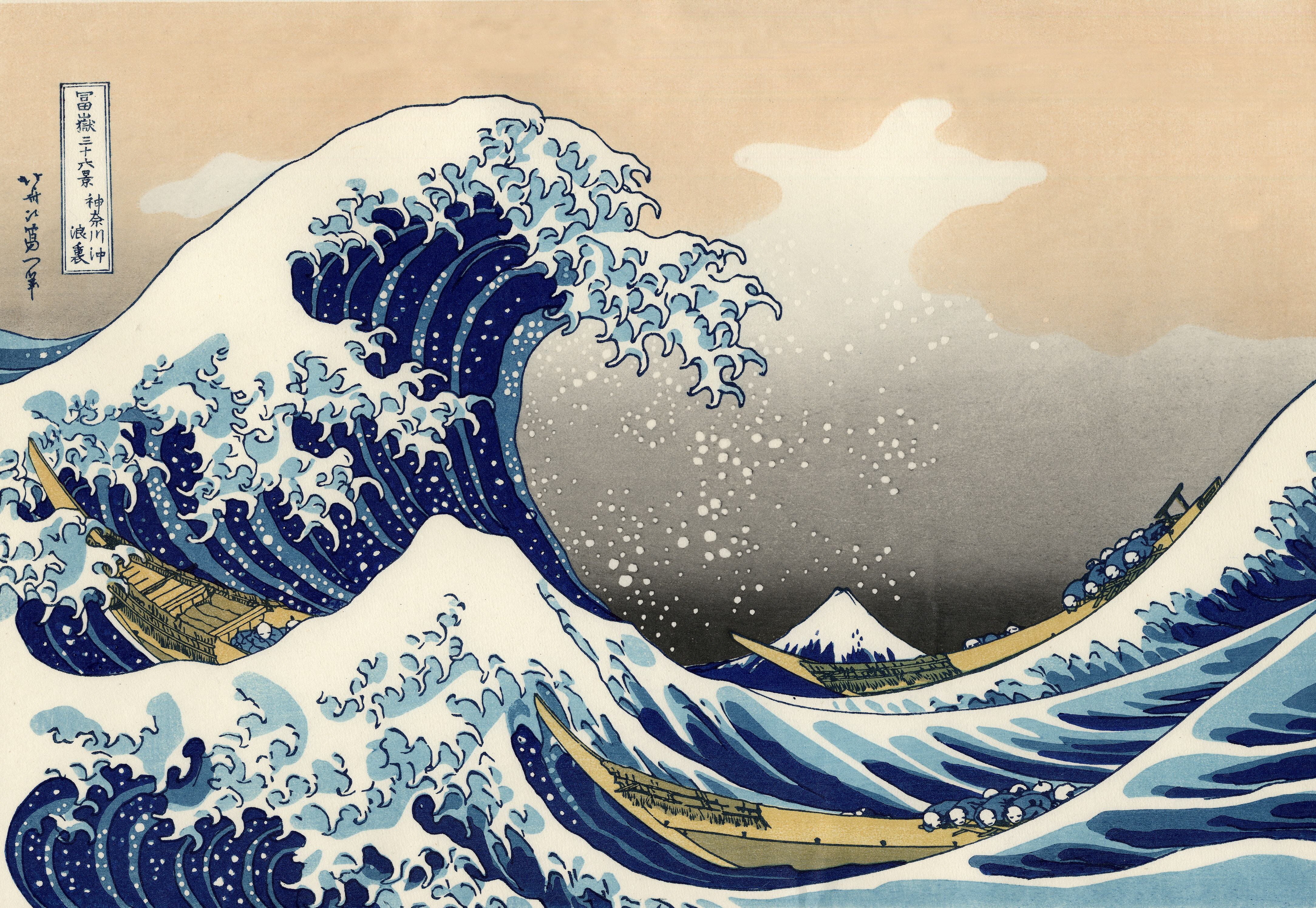 File the great off. Waves clipart wave hokusai