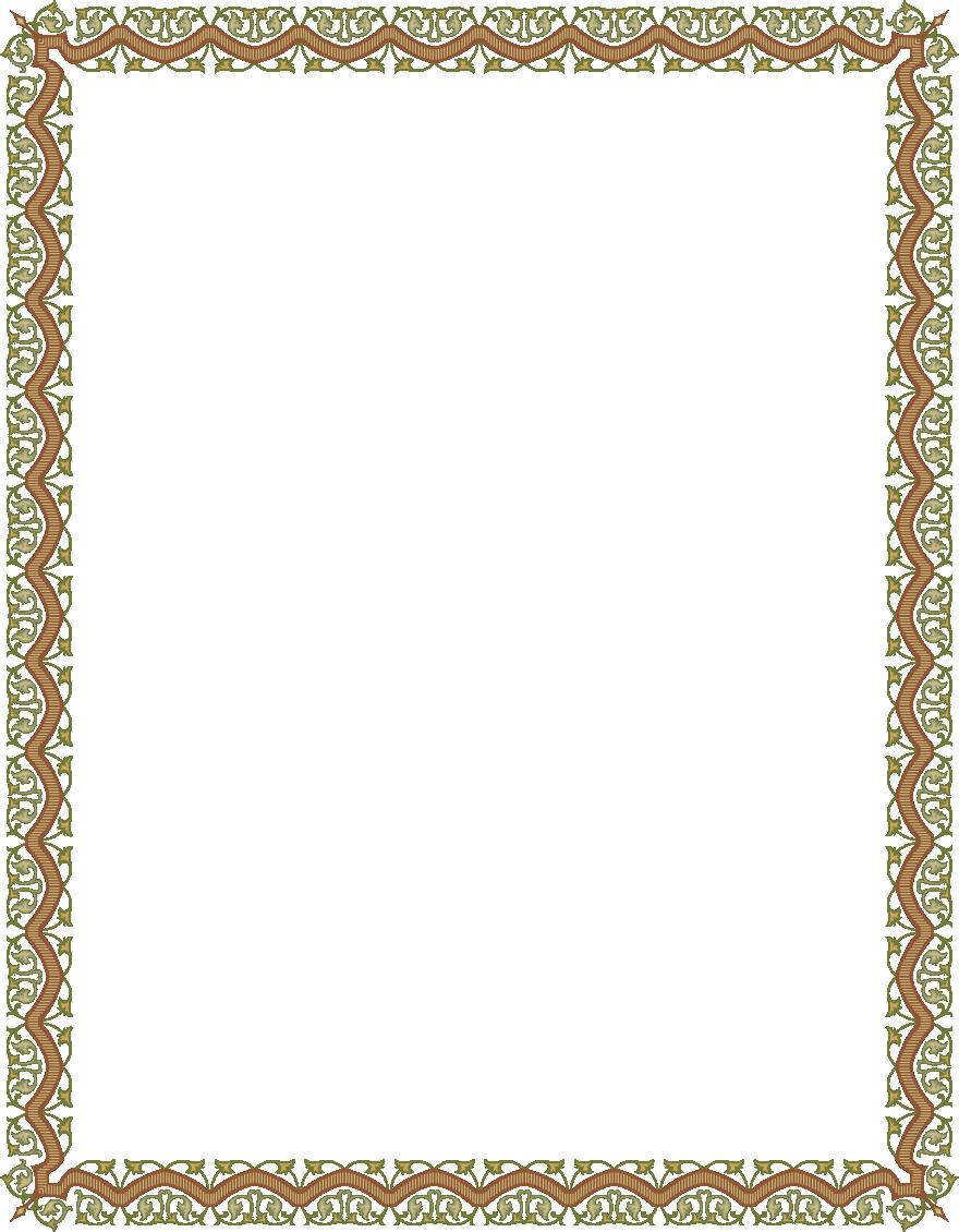 Clipart wedding border. Muslim clip art library