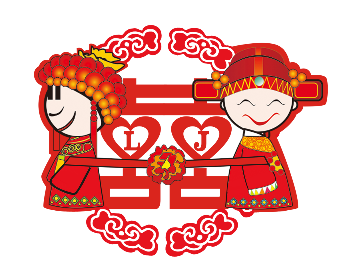 Clipart wedding coreldraw. Chinese marriage poster bride