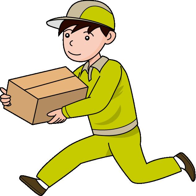 clipart world logistics