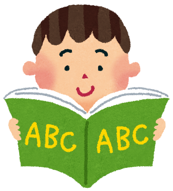 Clipart writing english writing. Medium as a place
