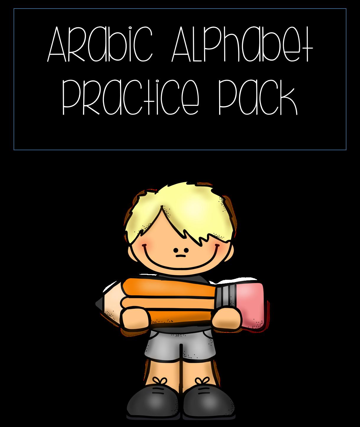 Clipart writing handwriting practice. Arabic worksheets books alphabet