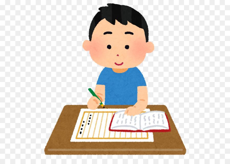 Summer hand reading transparent. Clipart writing school