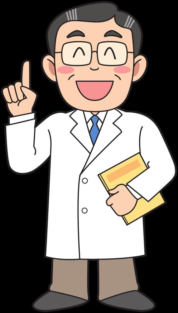 Clipboard clipart two person. Onlinelabels clip art medicine
