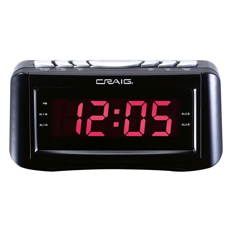 Png alarm clock transparent. Clocks clipart digital